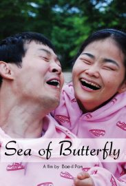 Sea of Butterfly