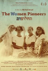 The Women Pioneers