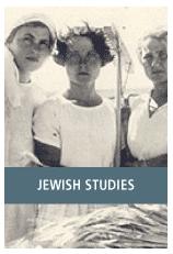 Jewish Studies – Oxford