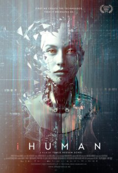 iHuman, educational rights, streaming and screening licenses