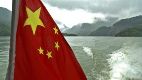 China Reverse