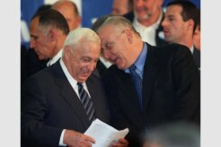 Slaves of the Sword: Ariel Sharon
