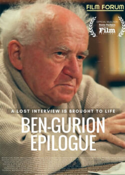 Ben-Gurion-Epilogue, educational rights, streaming and screening licenses