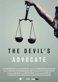 The Devil's Advocate, educational rights, streaming and screening licenses